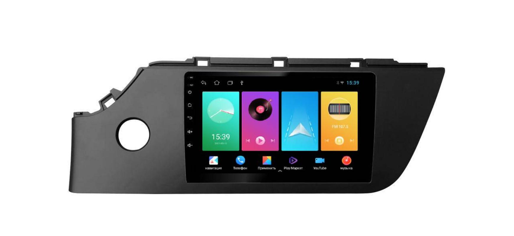 Штатная магнитола FarCar для KIA Rio 2020+ на Android (D1253M)