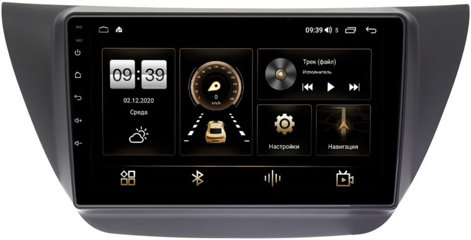 Штатная магнитола Mitsubishi Lancer IX 2000-2010 LeTrun 4196-9099 на Android 10 (6/128, DSP, QLed) С оптическим выходом (+ Камера заднего вида в подарок!)