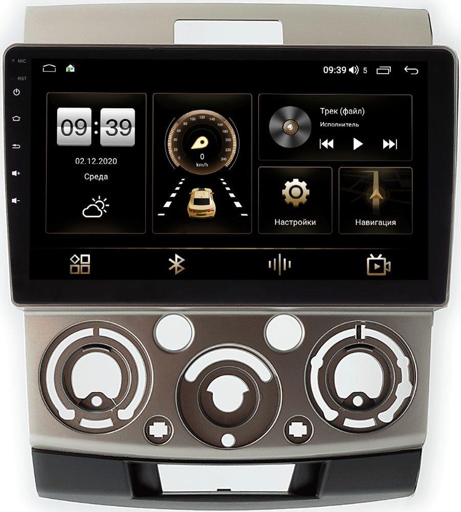 Штатная магнитола Mazda BT-50 I 2006-2011 (бронза) LeTrun 4166-9-417 на Android 10 (4G-SIM, 3/32, DSP, QLed) (+ Камера заднего вида в подарок!)