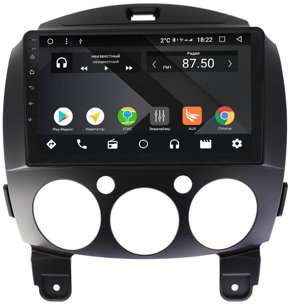 Штатная магнитола Mazda 2 II 2007-2014 Wide Media CF9031-OM-4/64 на Android 9.1 (TS9, DSP, 4G SIM, 4/64GB) (+ Камера заднего вида в подарок!)