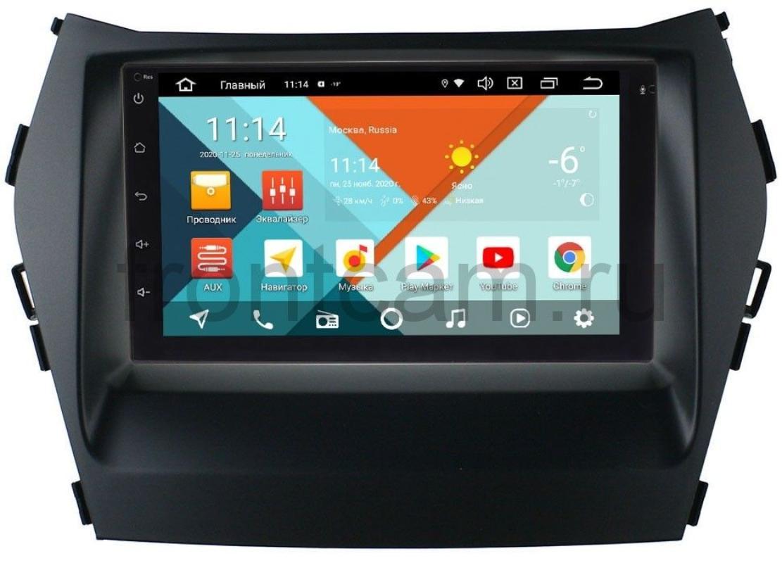 Магнитола для Hyundai Santa Fe III Wide Media KS7001QR-3/32-RP-HDIX45-107 на Android 10 (API 29) (DSP CarPlay 4G-SIM) (+ Камера заднего вида в подарок!)
