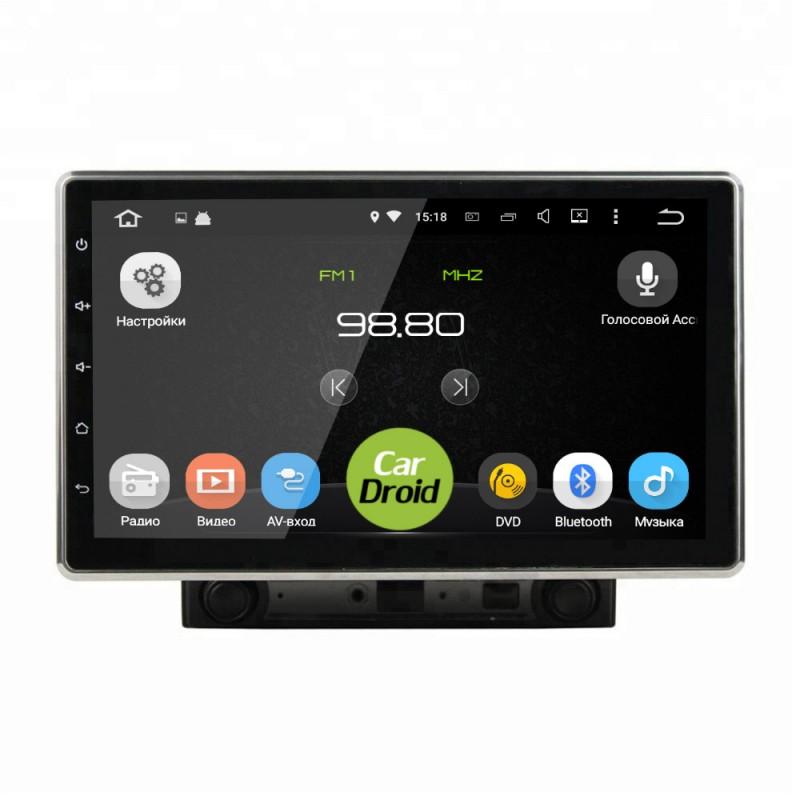 Штатная магнитола CarDroid RD-1006D 2DIN Универсальная 10 (Android 9.0) DSP (+ Камера заднего вида в подарок!)