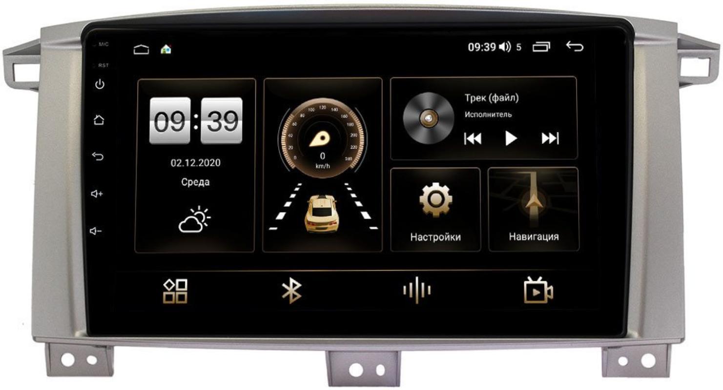 Штатная магнитола Toyota Land Cruiser 105 2002-2008 LeTrun 4196-9121 на Android 10 (6/128, DSP, QLed) С оптическим выходом (для авто с МКПП) (+ Камера заднего вида в подарок!)