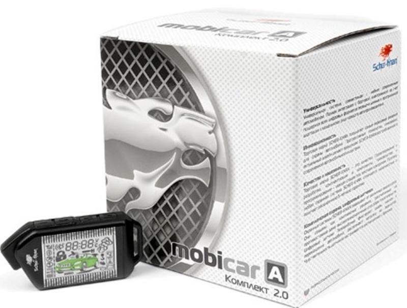 Автосигнализация Scher-Khan Mobicar А v 2.0 автосигнализация без автозапуска starline a63
