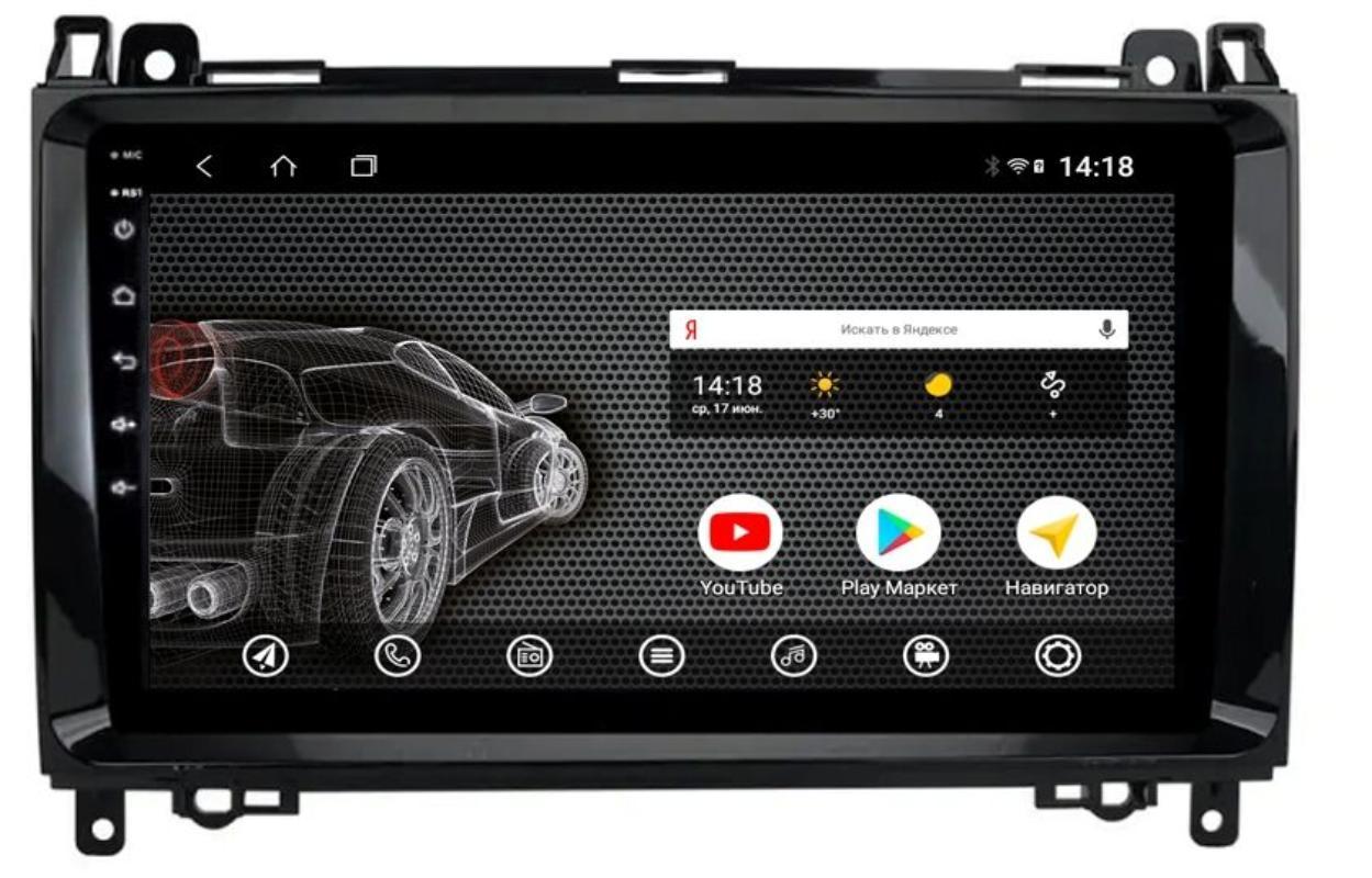 Штатная магнитола на Android 10 VOMI ST2863-T3 Mercedes-Benz A, B , Sprinter, Viano, Vito, VW Crafter (+ Камера заднего вида в подарок!)