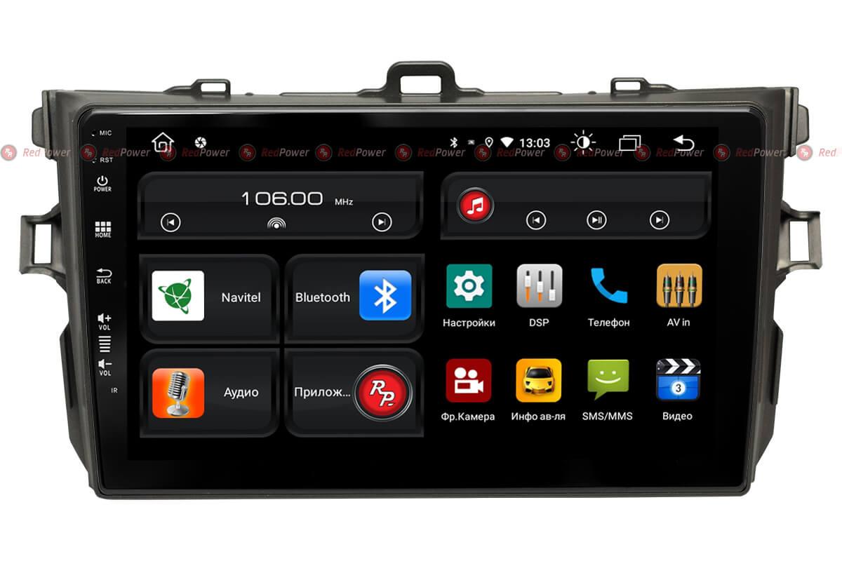 Автомагнитола для Toyota Corolla (2006-2013) RedPower 61163 (+ Камера заднего вида в подарок!)
