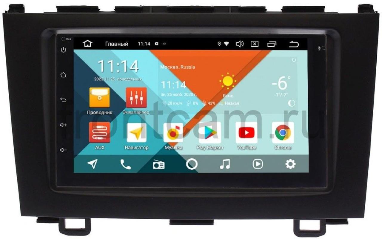 Штатная магнитола Honda CR-V III 2007-2012 Wide Media KS7001QR-3/32-RP-HNCRB-45 на Android 10 (DSP CarPlay 4G-SIM) (+ Камера заднего вида в подарок!)