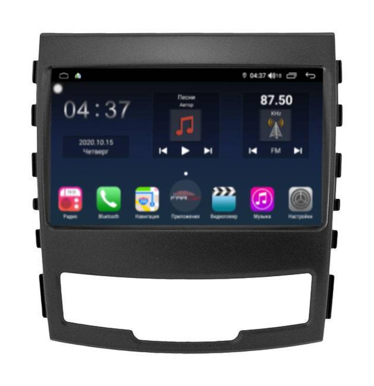 Штатная магнитола FarCar s400 для Ssang Yong Actyon new на Android (TG159R)