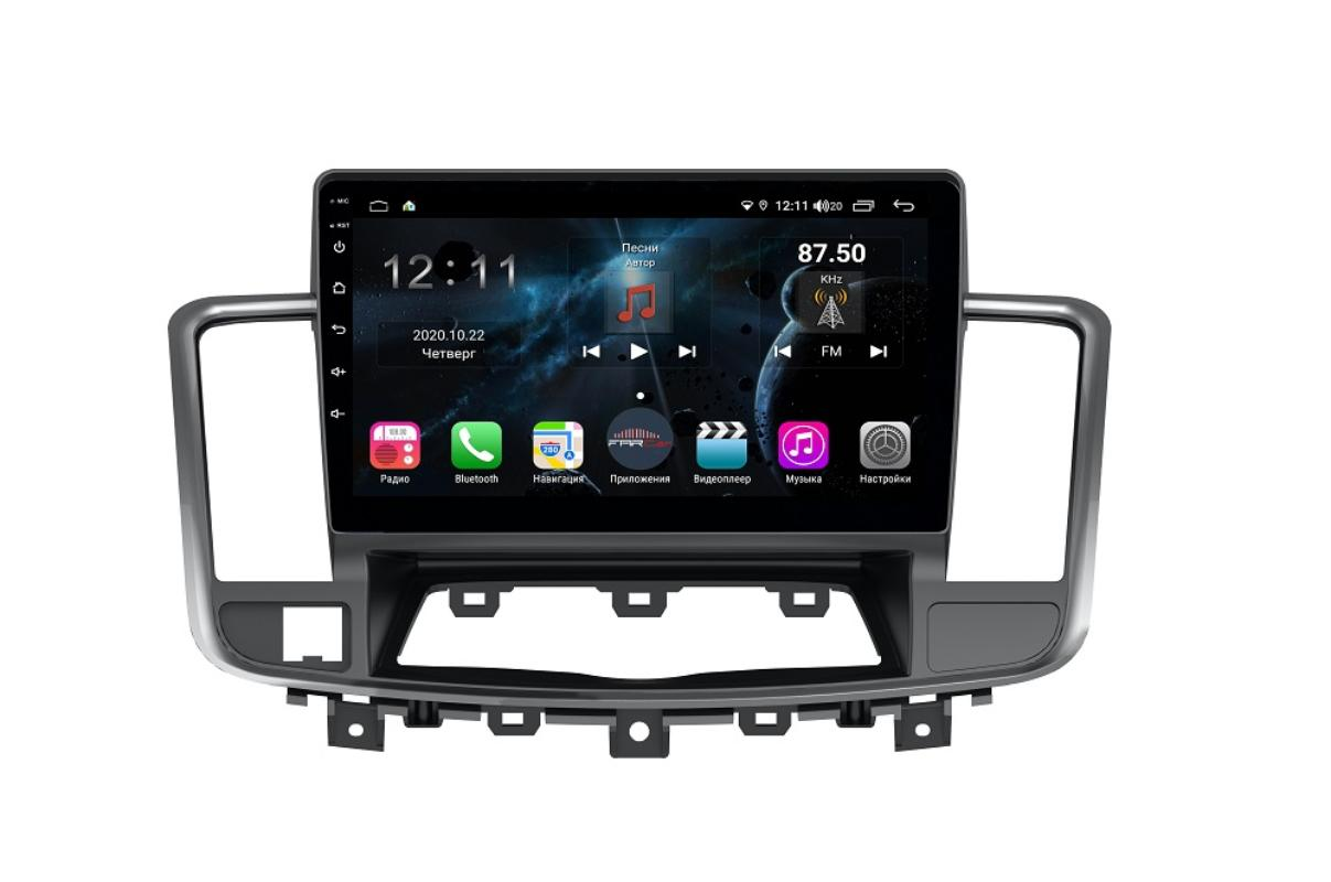Штатная магнитола FarCar s400 для Nissan Teana на Android (H1076R) (+ Камера заднего вида в подарок!)