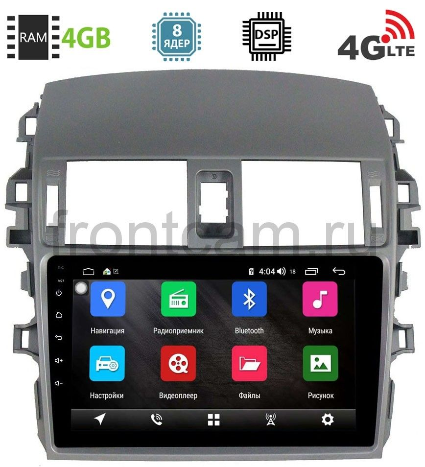 Штатная магнитола Toyota Corolla X 2006-2013 LeTrun 1859-2944 на Android 8.1 (8 ядер, 4G SIM, DSP, 4GB/64GB) 9061 (+ Камера заднего вида в подарок!)