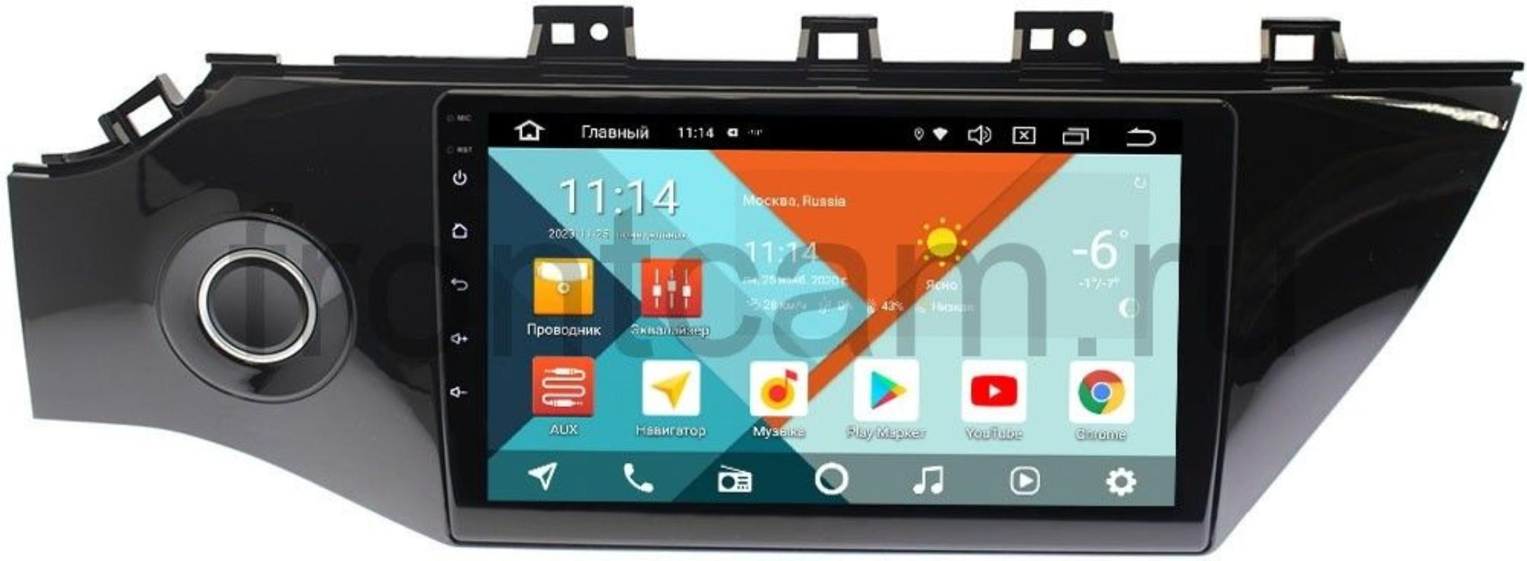Штатная магнитола Kia Rio IV, Rio IV X-Line Wide Media KS9012QR-3/32 DSP CarPlay 4G-SIM на Android 10(с кнопкой) (+ Камера заднего вида в подарок!)