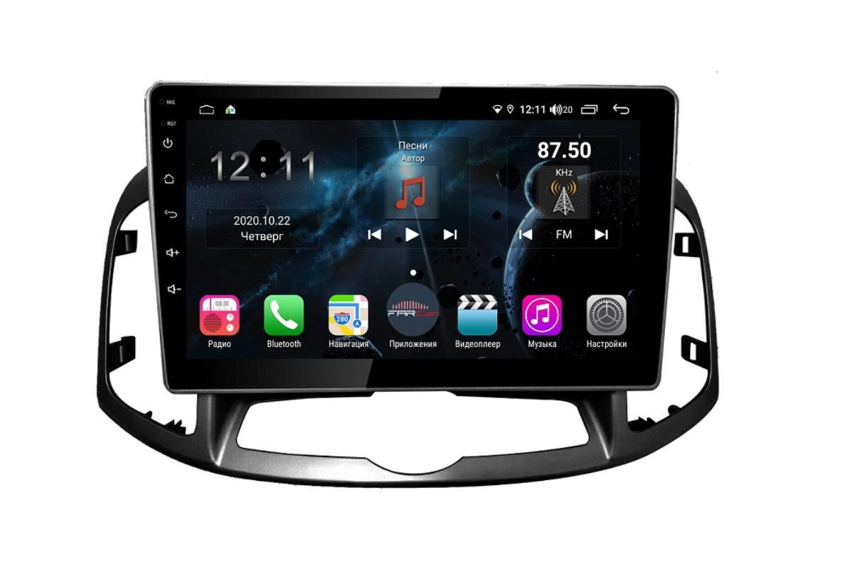 Штатная магнитола FarCar s400 для Chevrolet Captiva 2012+ на Android (H109R) (+ Камера заднего вида в подарок!)