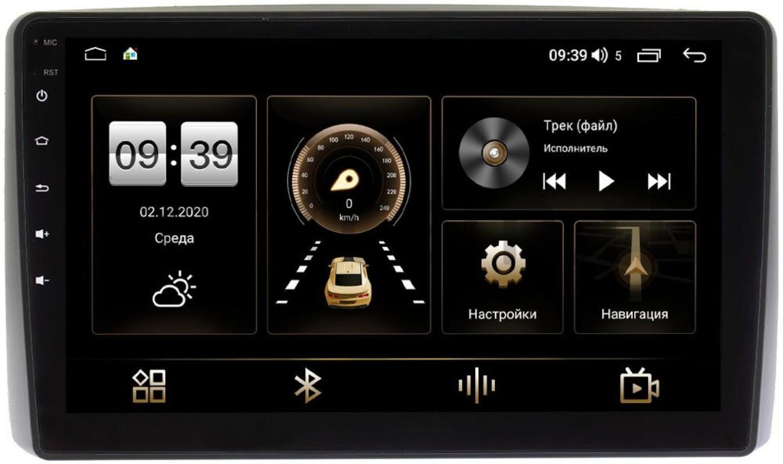 Штатная магнитола Toyota Noah, Voxy 2001-2017 LeTrun 4195-10-1176 на Android 10 (6/128, DSP, QLed) С оптическим выходом (+ Камера заднего вида в подарок!)