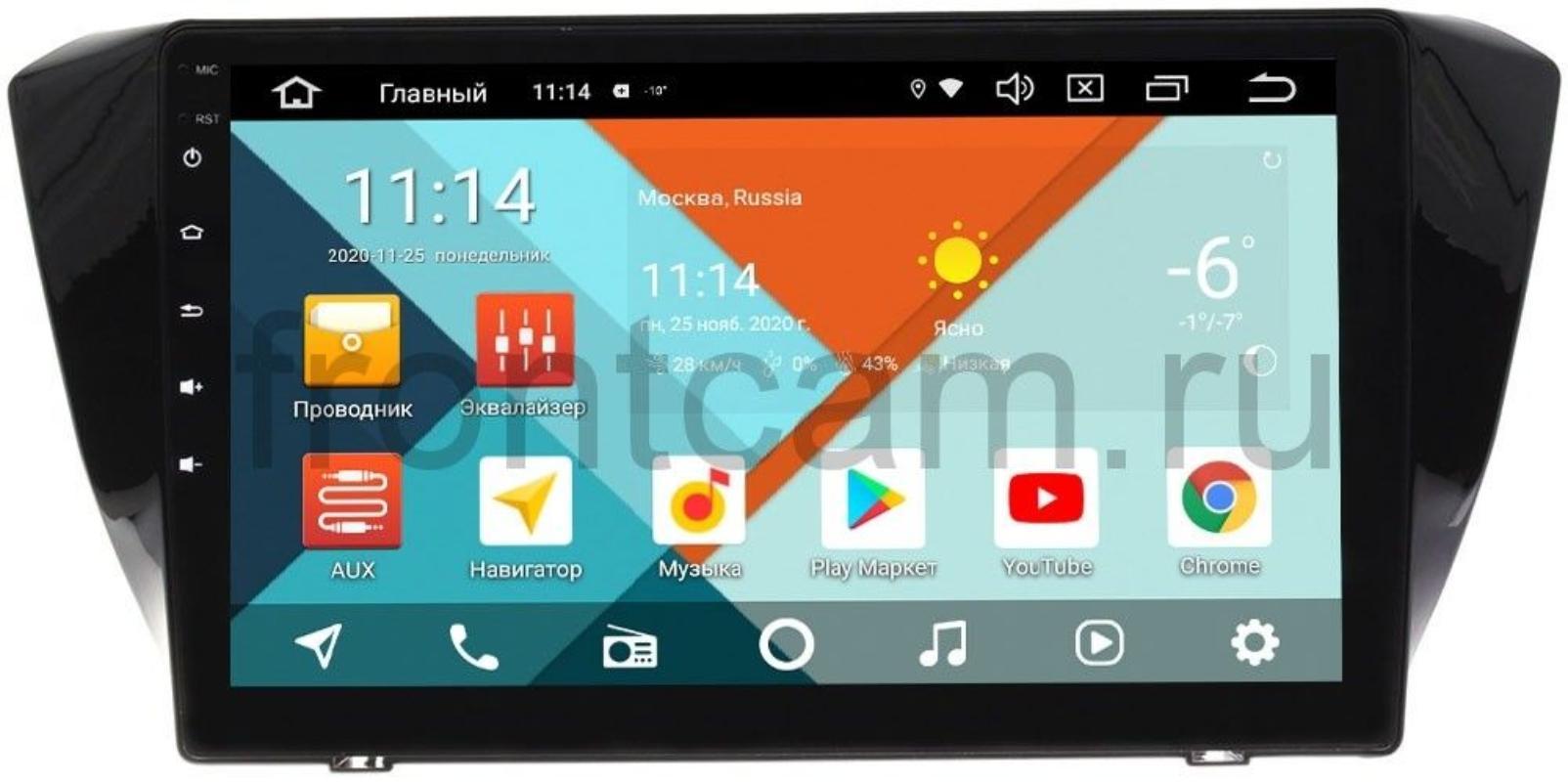 Штатная магнитола Skoda Superb III 2015-2018 Wide Media KS1049QM-2/32 DSP CarPlay 4G-SIM на Android 10 (+ Камера заднего вида в подарок!)