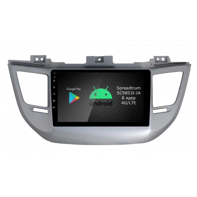 Штатная магнитола Roximo RI-2013 для Hyundai Tucson комплектации без камеры з/в, 2016- (Android 9.0) (+ Камера заднего вида в подарок!)