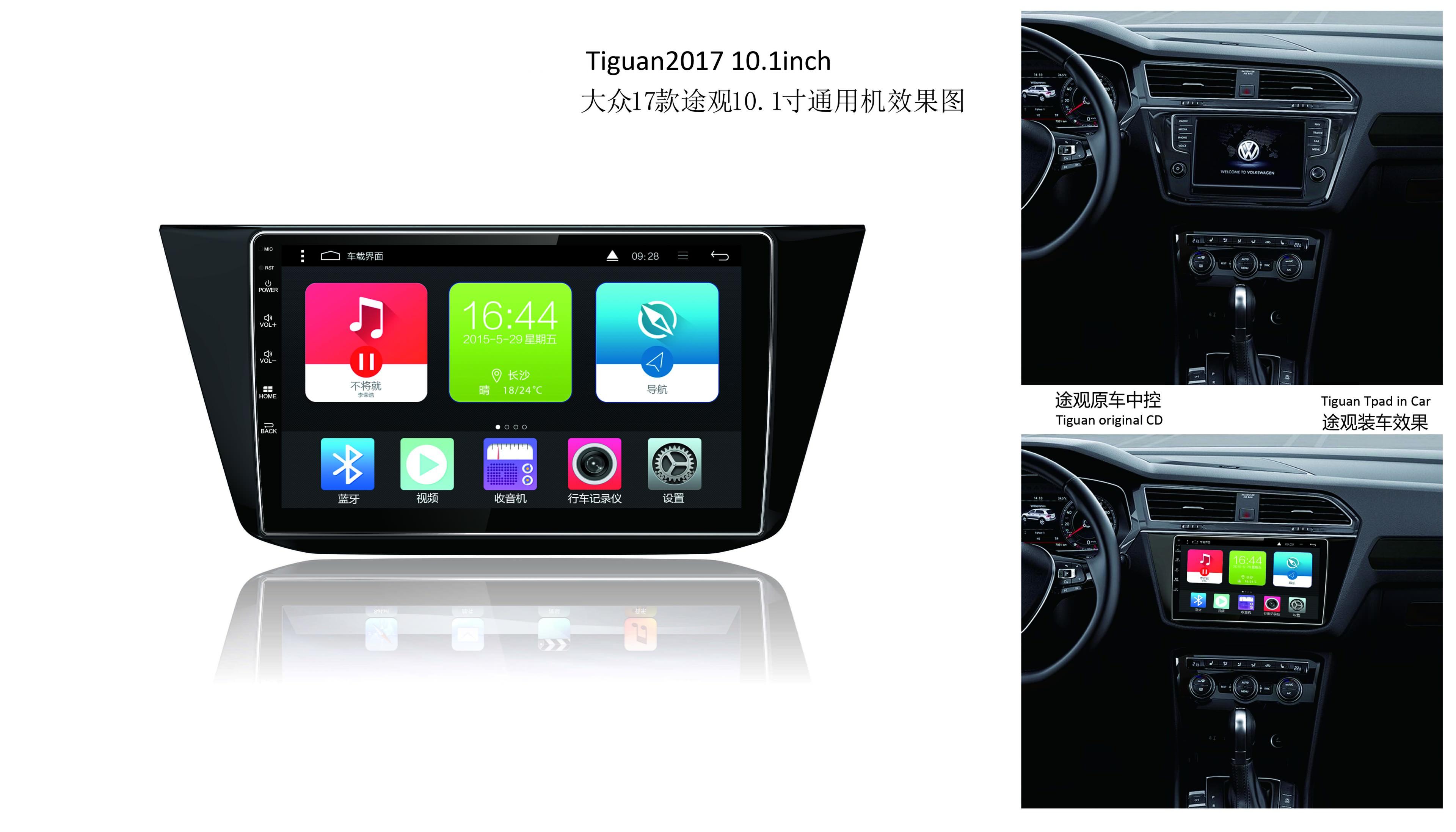 Штатная магнитола CARMEDIA TP-VW023 DVD Volkswagen Tiguan 2016+ штатная магнитола carmedia mkd 1022 dvd volkswagen tiguan 2016