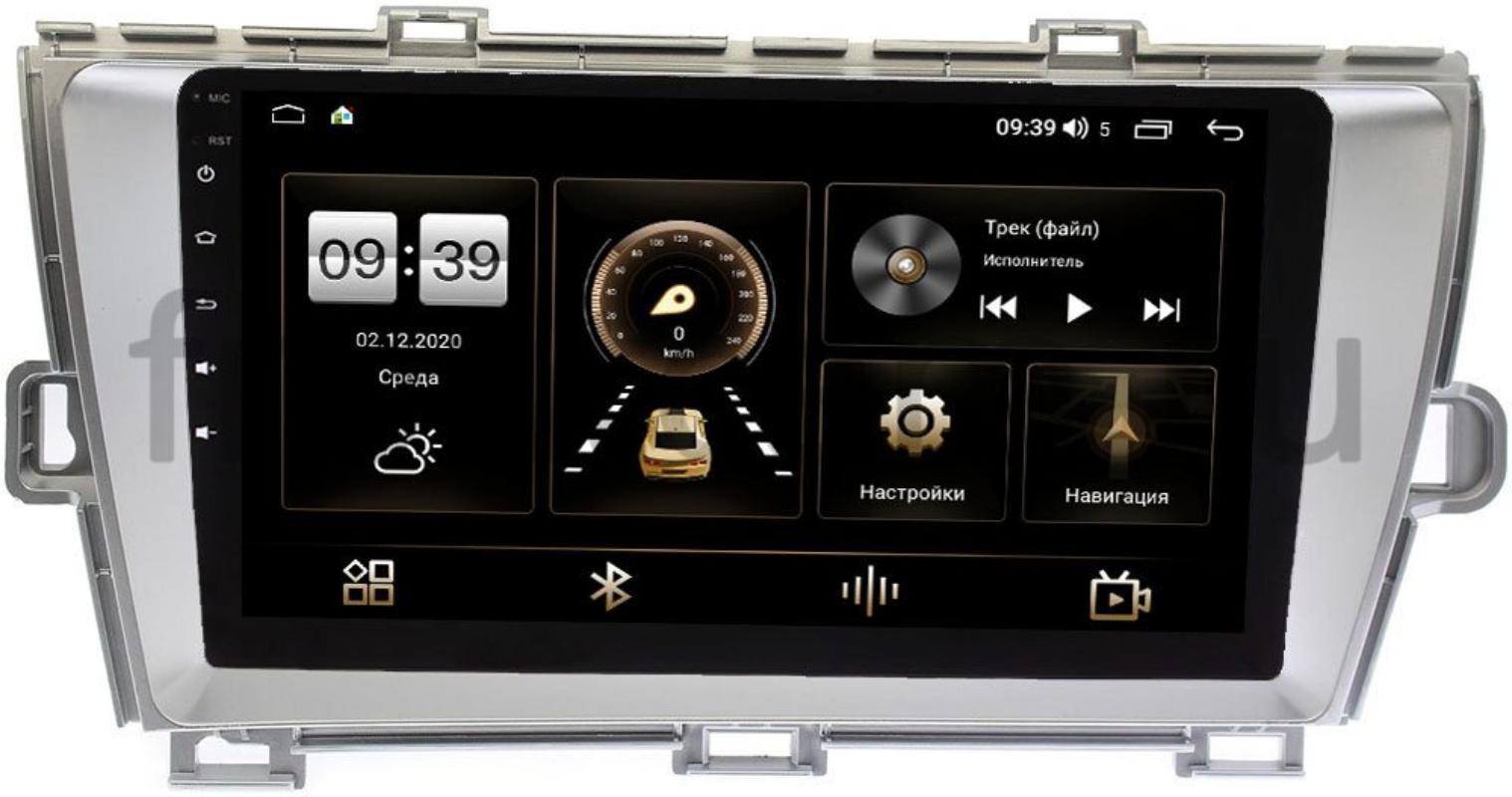 Штатная магнитола LeTrun 4166-9092 для Toyota Prius III (XW30) 2009-2015 (правый руль) серебро на Android 10 (4G-SIM, 3/32, DSP, QLed) (+ Камера заднего вида в подарок!)