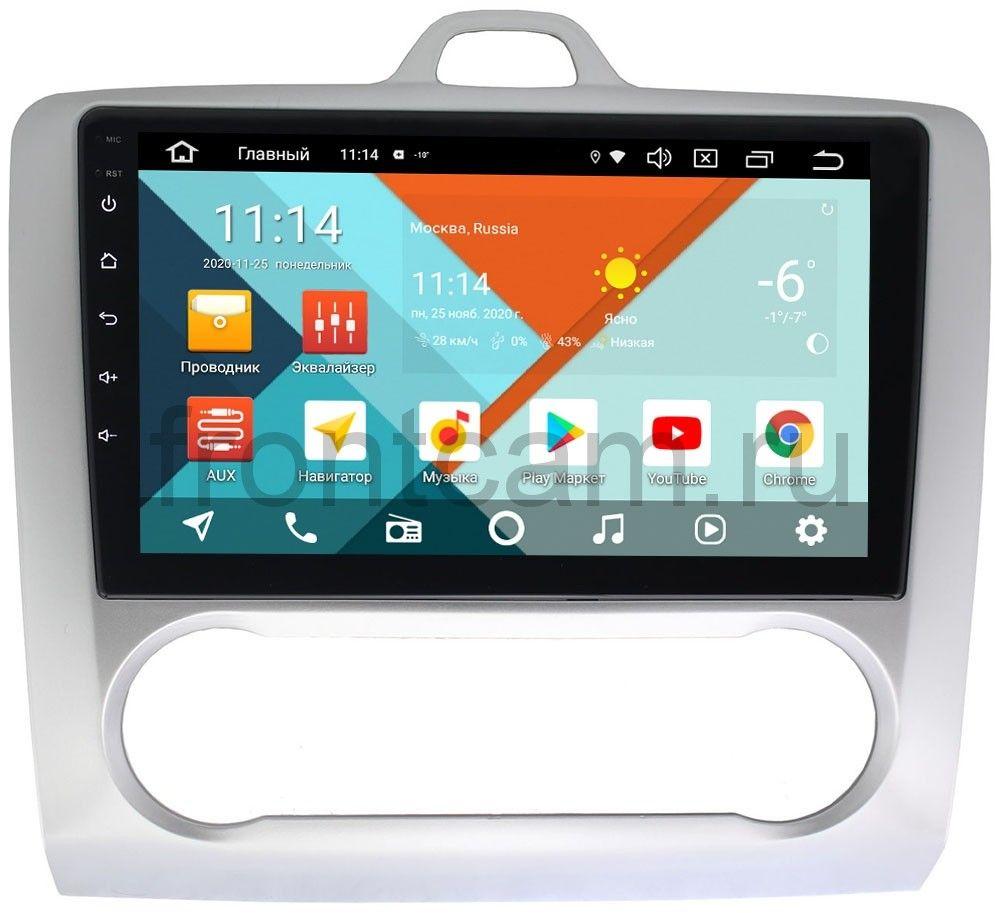 Штатная магнитола Wide Media KS9060QM-2/32 DSP CarPlay 4G-SIM для Ford Focus 2005-2011 с климатом Android 10 (+ Камера заднего вида в подарок!)
