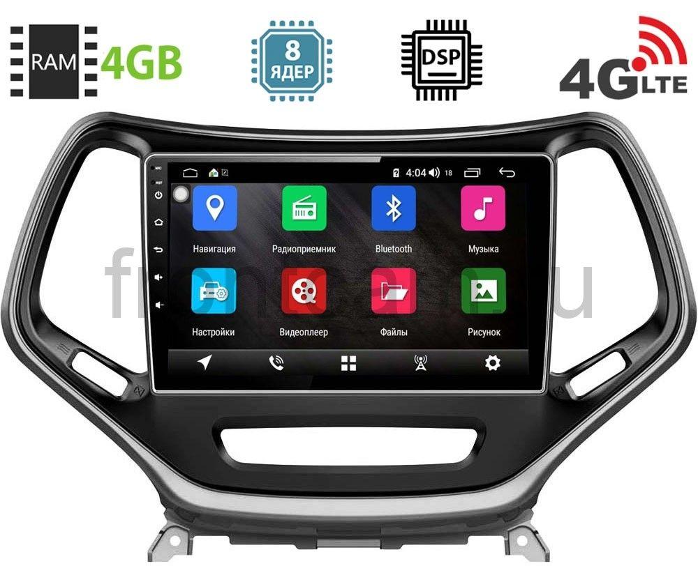 Штатная магнитола Jeep Cherokee IV (WK2) 2013-2017 LeTrun 1880-2943 на Android 8.1 (8 ядер, 4G SIM, DSP, 4GB/64GB) (+ Камера заднего вида в подарок!)