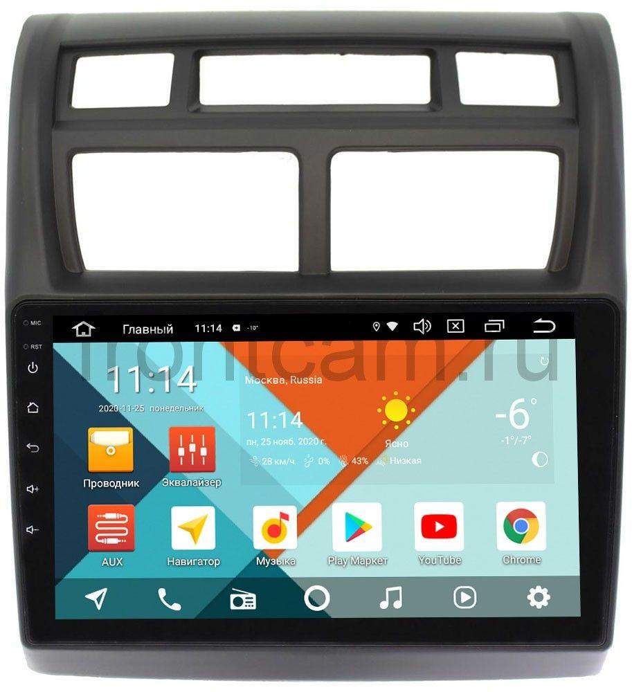 Штатная магнитола Kia Sportage II Wide Media KS9049QR-3/32 DSP CarPlay 4G-SIM на Android 10 (+ Камера заднего вида в подарок!)