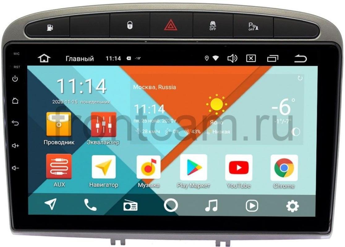 Штатная магнитола Peugeot 308 I, 408, RCZ I 2007-2017 Wide Media KS9119QR-3/32 DSP CarPlay 4G-SIM Android 10 (серая) (+ Камера заднего вида в подарок!)