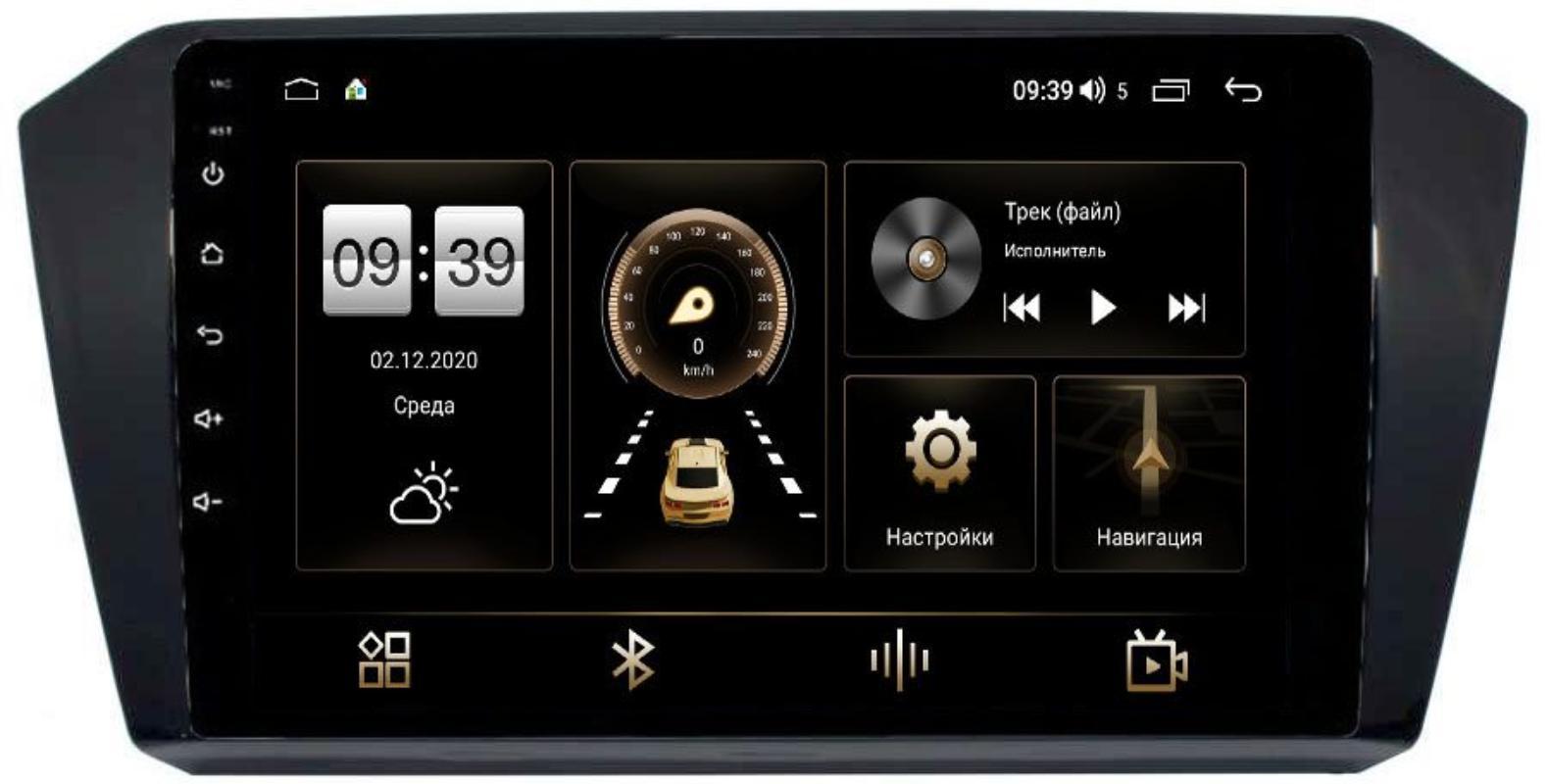 Штатная магнитола LeTrun 4165-2758 для Volkswagen Passat B8 2014-2021 на Android 10 (4G-SIM, 3/32, DSP, QLed) (+ Камера заднего вида в подарок!)