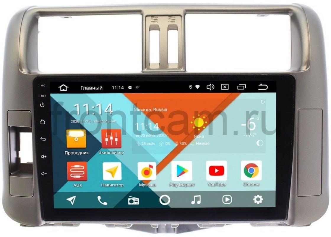 Штатная магнитола Wide Media KS9006QM-2/32 DSP CarPlay 4G-SIM для Toyota LC Prado 150 2009-2013 на Android 10 для авто без усилителя (+ Камера заднего вида в подарок!)