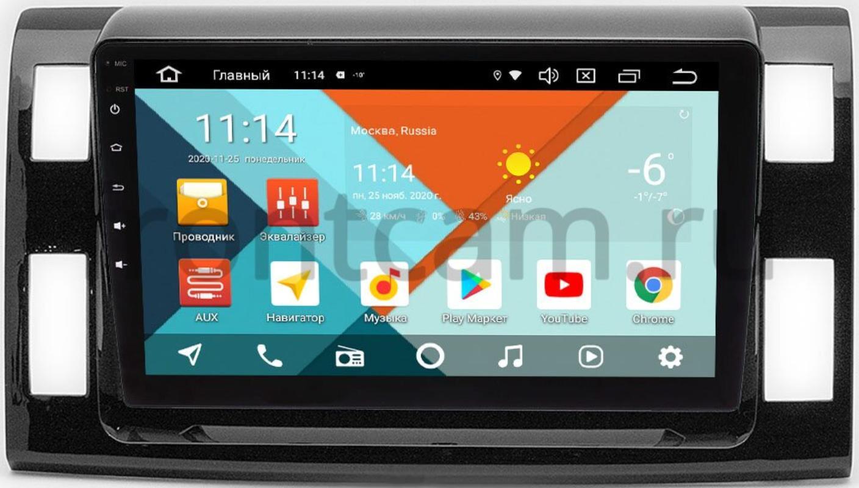 Штатная магнитола Toyota Estima III 2006-2021 Wide Media KS10-374-QR-3/32 DSP CarPlay 4G-SIM Android 10 (API 29) (+ Камера заднего вида в подарок!)