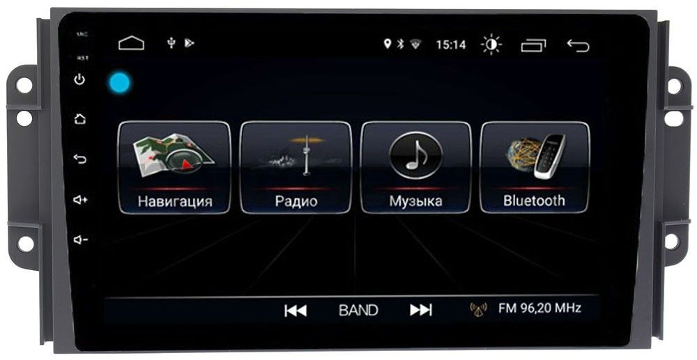 Штатная магнитола LeTrun 2339 для Chery Tiggo 3 2014-2018 Android 8.0.1 MTK-L 2Gb 7060b 7 inch 12v auto 2 din bluetooth tft screen car audio stereo mp3 mp4 mp5 player support aux fm usb sd mmc