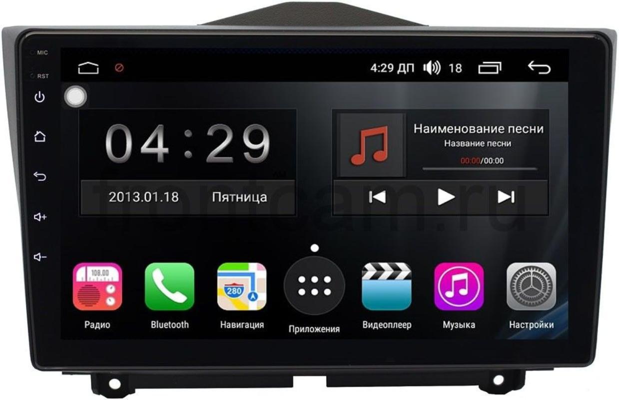 Штатная магнитола FarCar s400 Super HD для Lada Granta на Android (XH1206R) (+ Камера заднего вида в подарок!)