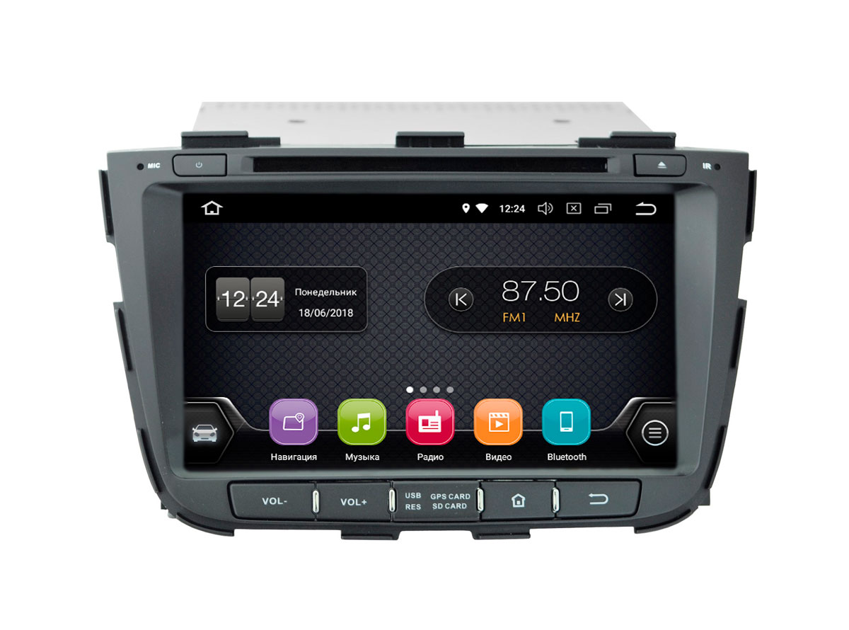 где купить Штатная магнитола InCar TSA-1843 для KIA Sorento-4 2013+ (Android 8.0) (+ Камера заднего вида в подарок!) по лучшей цене