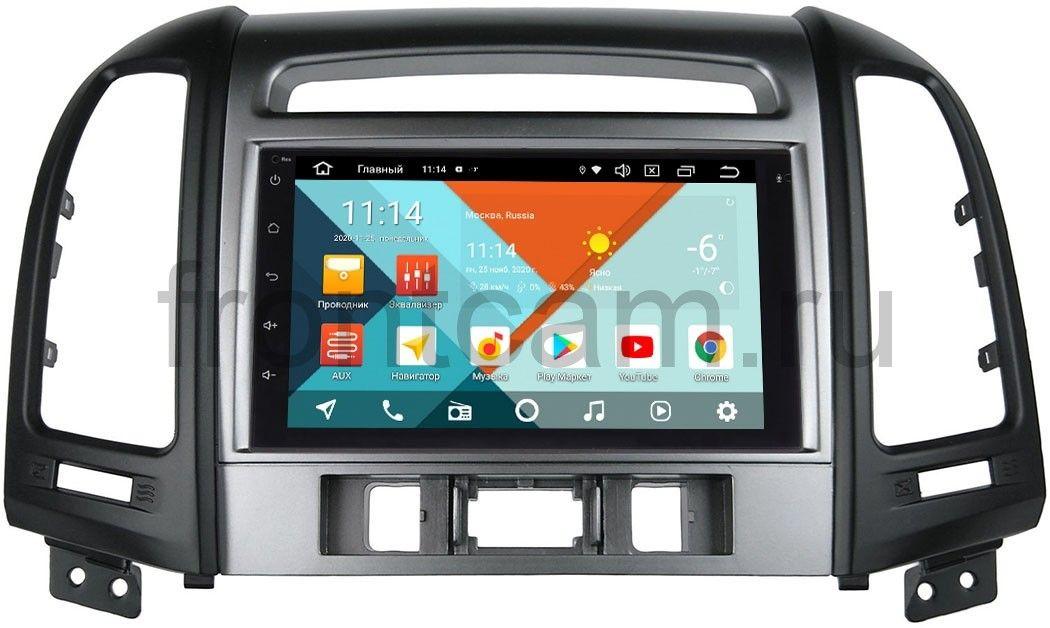 Магнитола в штатное место 2 din Hyundai Santa Fe II 2005-2012 (3 кнопки) Wide Media MT7001PK-2/16-RP-HDSFC-105 на Android 9.1 (DSP 3G-SIM) (+ Камера заднего вида в подарок!)