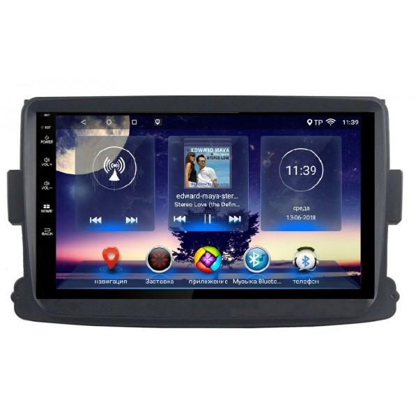 Головное устройство Subini ASC807LDXR с экраном 7