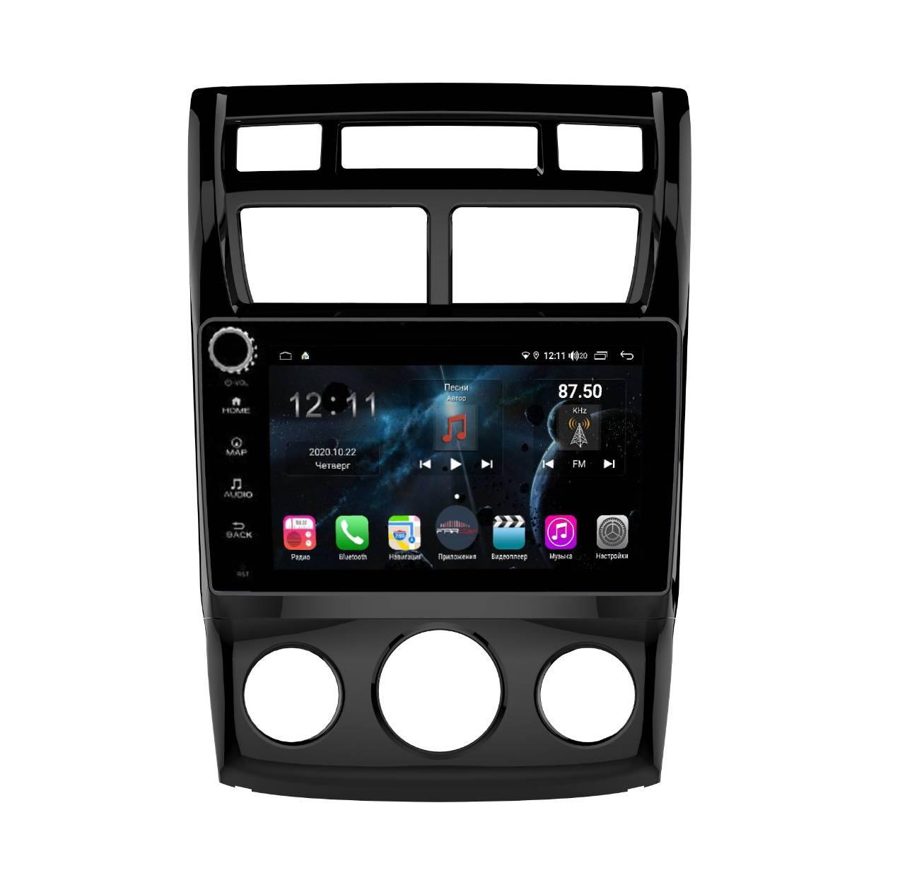 Штатная магнитола FarCar s400 для KIA Sportage на Android (H023RB) (+ Камера заднего вида в подарок!)