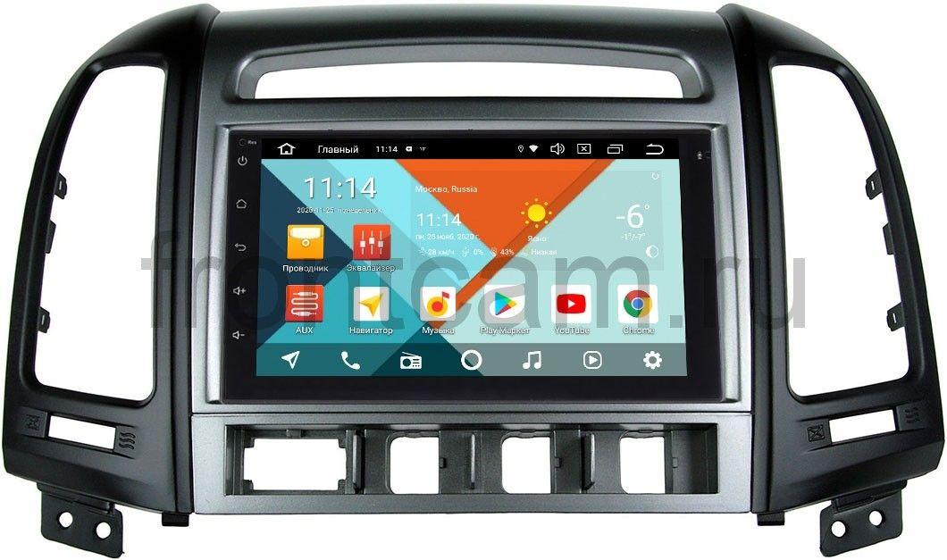Магнитола в штатное место 2 din Hyundai Santa Fe II 2005-2012 (4 кнопки) Wide Media MT7001PK-2/16-RP-HDSFD-106 на Android 9.1 (DSP 3G-SIM) (+ Камера заднего вида в подарок!)