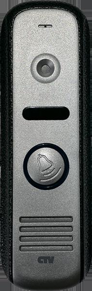 Вызывная панель для видеодомофонов CTV-D1000HD (антик серебристый) вызывная панель для видеодомофонов ctv d3001 серебристый