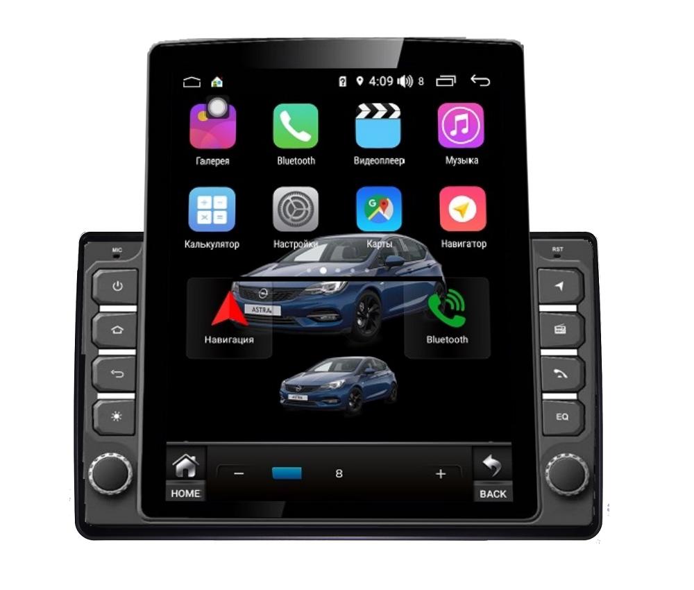 Штатная магнитола FarCar s300+SIM 4G для Lada Granta на Android (RT1207R) (+ Камера заднего вида в подарок!)