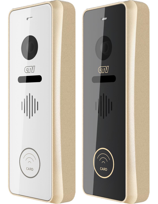 Вызывная панель для видеодомофонов CTV-D4002EM (шампань) вызывная панель для видеодомофонов ctv d4002em серебристый