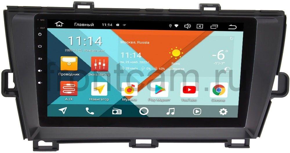 Штатная магнитола Toyota Prius III (XW30) 2009-2015 (правый руль) Wide Media KS9-195QM-2/32 DSP CarPlay 4G-SIM на Android 10 (+ Камера заднего вида в подарок!)