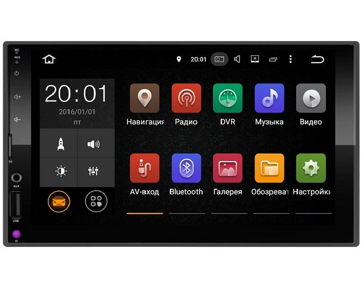 Штатная магнитола FarCar s130 универсальная на Android (R807SB) farcar s130 mitsubishi pajero на android r458
