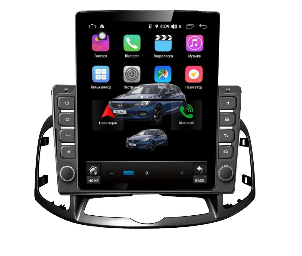 Штатная магнитола FarCar s300+SIM 4G для Chevrolet Captiva на Android (RT109R) (+ Камера заднего вида в подарок!)