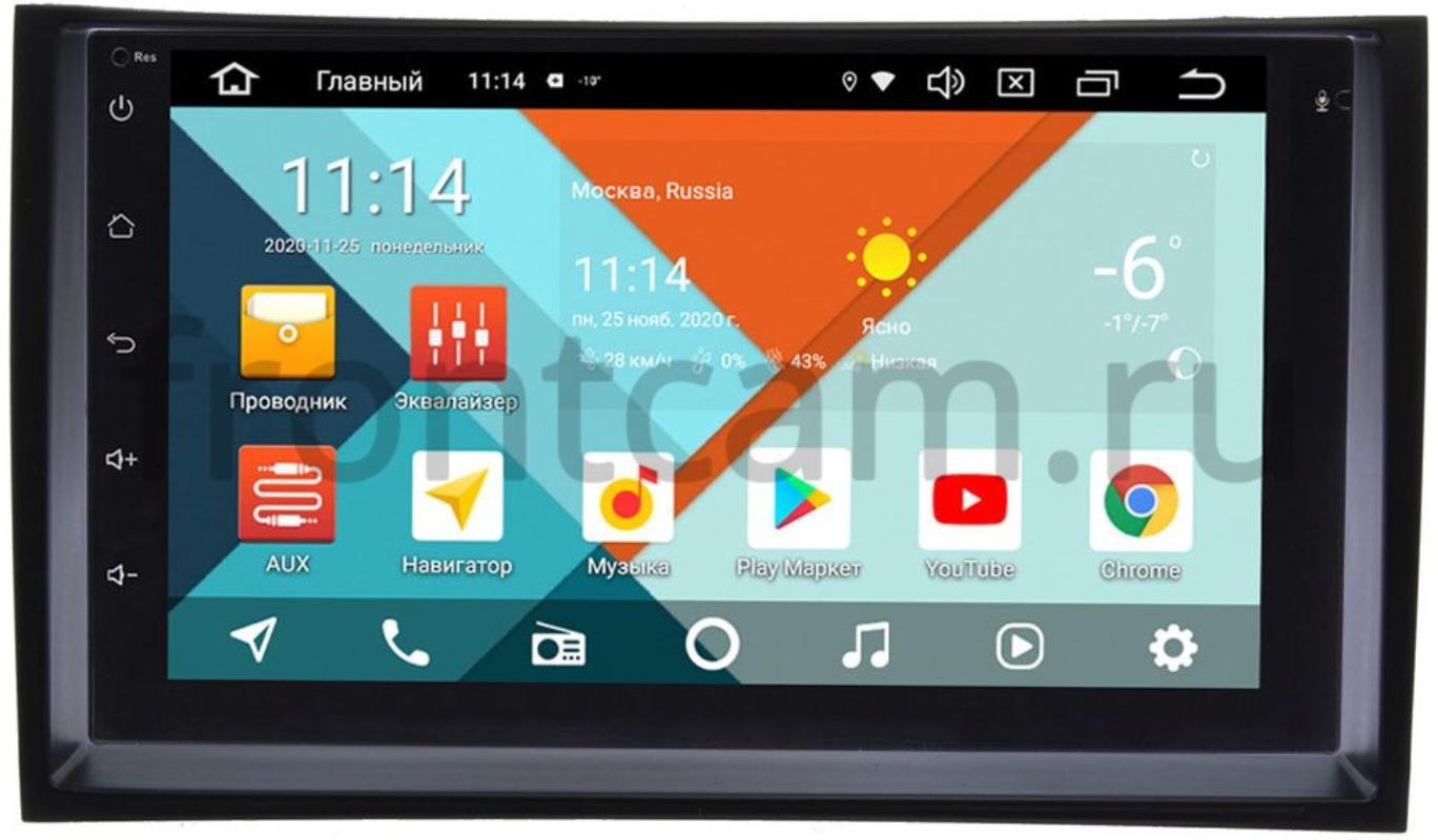 Штатная магнитола Kia Venga I Wide Media KS7001QR-3/32-RP-KIVN-112 на Android 10 (DSP CarPlay 4G-SIM) (+ Камера заднего вида в подарок!)