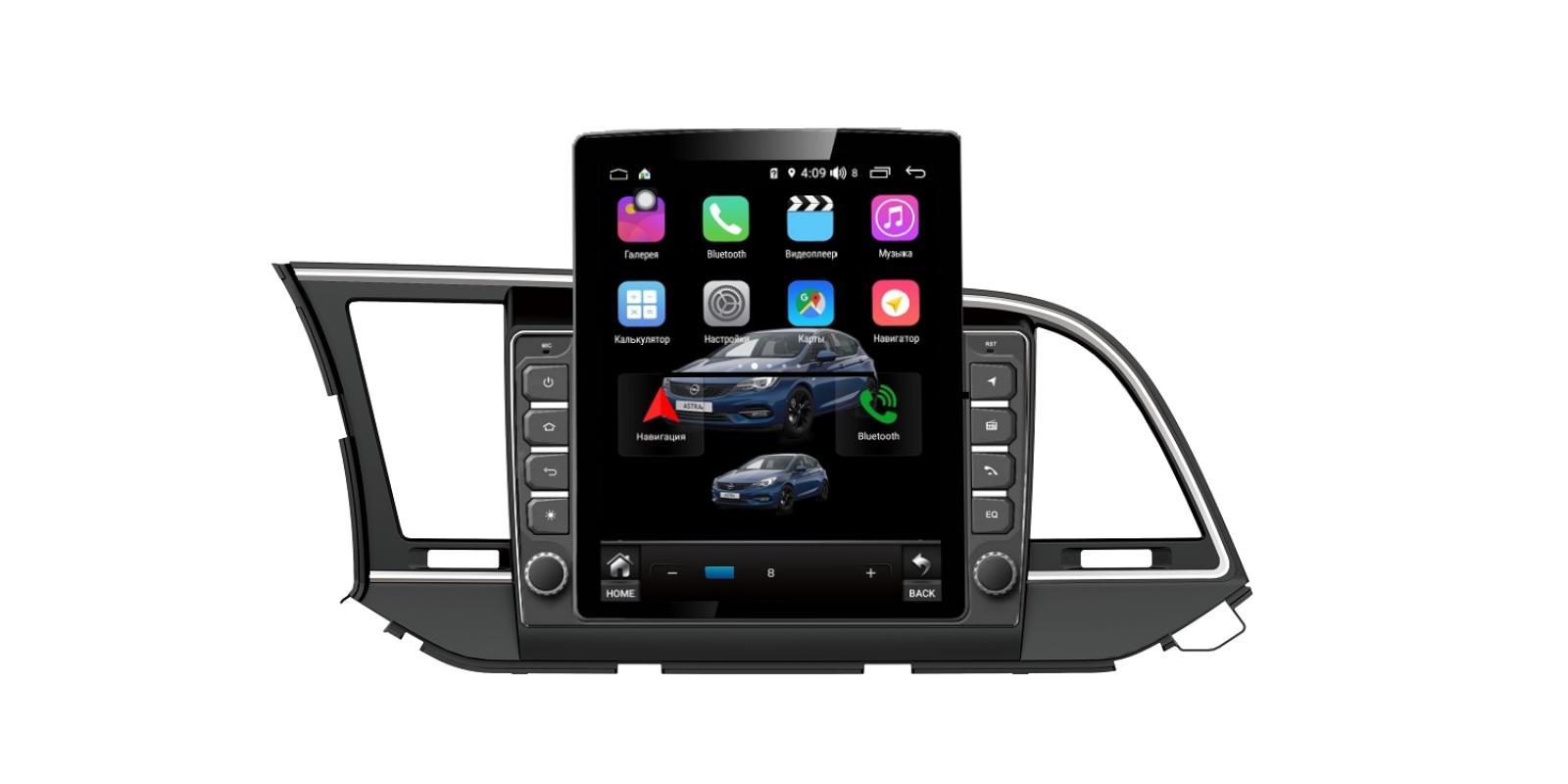 Штатная магнитола FarCar s300+SIM 4G для Hyundai Elantra на Android (RT581R) (+ Камера заднего вида в подарок!)