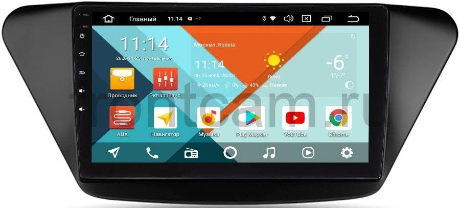 Штатная магнитола Lifan X50 Wide Media KS9-590QR-3/32 DSP CarPlay 4G-SIM Android 10 (+ Камера заднего вида в подарок!)
