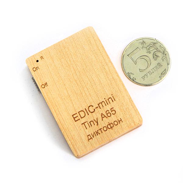 Диктофон Edic-mini TINY A65-2400h (+ Антисептик-спрей для рук в подарок!) диктофон edic mini tiny s e84 150hq салфетки из микрофибры в подарок