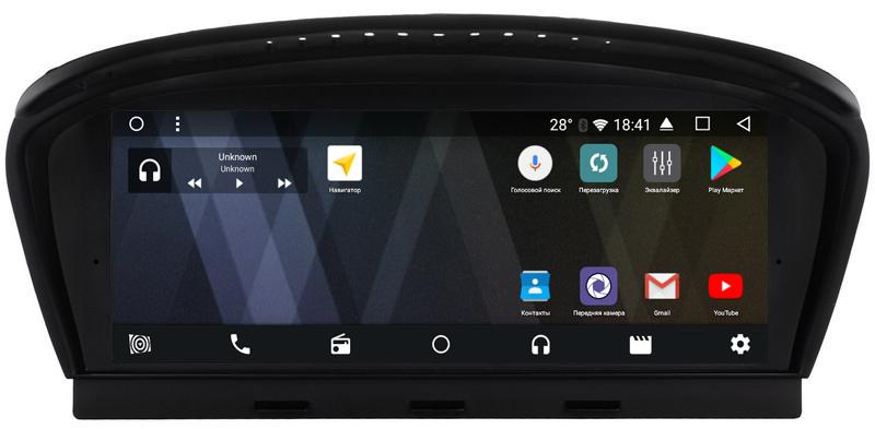 Штатная магнитола Parafar для BMW 5, кузов E60 (03-09); BMW 3, кузов E90-E93 (05-09)на Android 7.1.1 (PF087P)