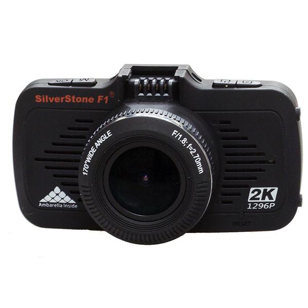 SilverStone F1 A70-GPS 6464