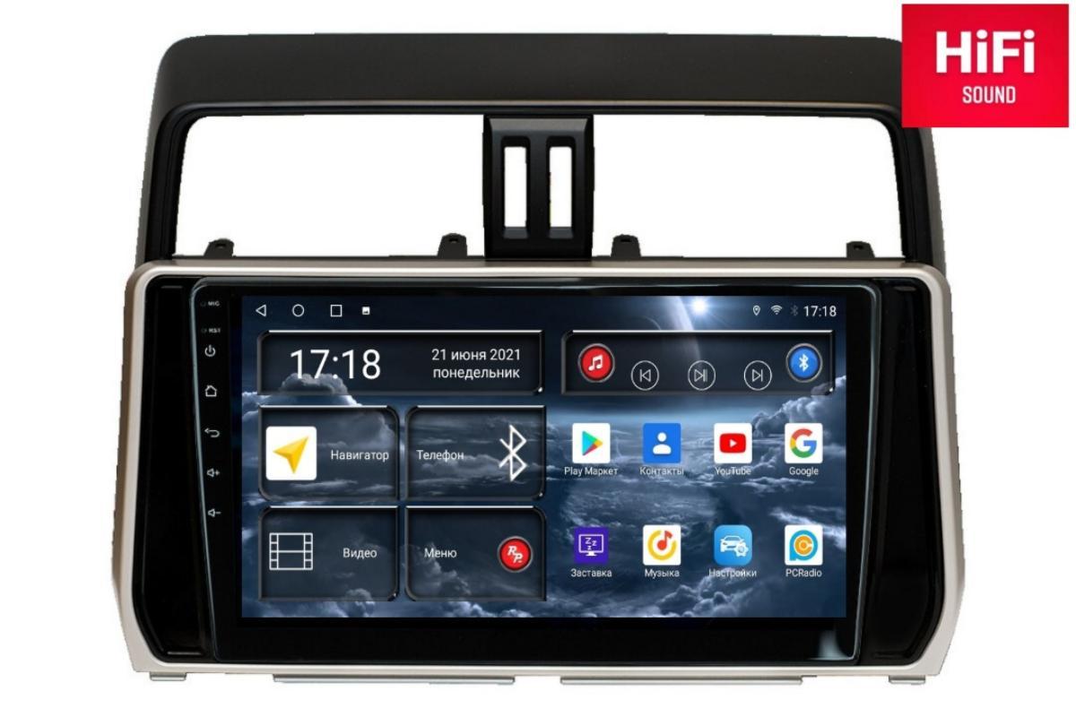 Автомагнитола RedPower 75365 Hi-Fi для Toyota Land Cruiser Prado 150 (09.2017-н.в.) (+ Камера заднего вида в подарок!)
