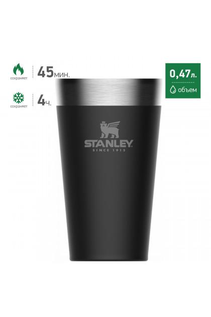 Пинта STANLEY Adventure 0,47L Черная 10-02282-058