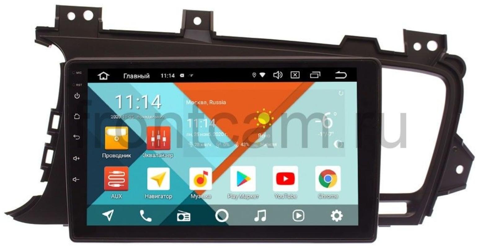 Штатная магнитола Wide Media KS9016QR-3/32 DSP CarPlay 4G-SIM для Kia Optima III 2010-2013 на Android 10 (для авто с камерой) (+ Камера заднего вида в подарок!)